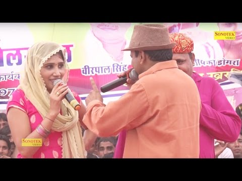 झूठ बोले कौआ काटे काले कौवे से डरियो | Jhandu, Babli Varma, Veerpal | Jhandu Comedy 2017 | Maina
