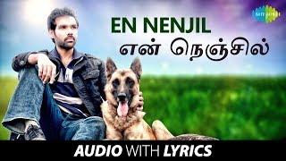 EN NENJIL Lyric Audio   Naaigal Jaakirathai   Naresh Iyer   Dharan Kumar   Sibiraj   Madhan Karky