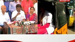 3 நாட்களில் 50,000 பேருக்கு நிலவேம்பு கசாயம் கொடுக்க இலக்கு - அமைச்சர் விஜயபாஸ்கர்