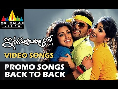 Iddarammayilatho Movie Video Songs Back To Back - Allu Arjun,amala Paul,catherine - 1080p video