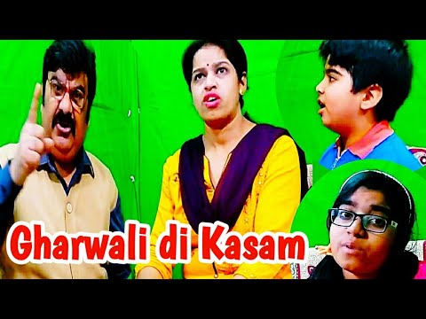 Gharwali di Kasam / Punjabi, multani/ saraiki comedy video