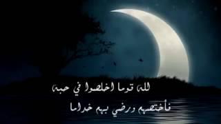 خالد الراشد - قيام الليل