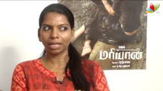 Mariyaan - Kutty Revathi On Mariyaan | Lyrics Writer | Bharat Bala, AR Rahman, Dhanush