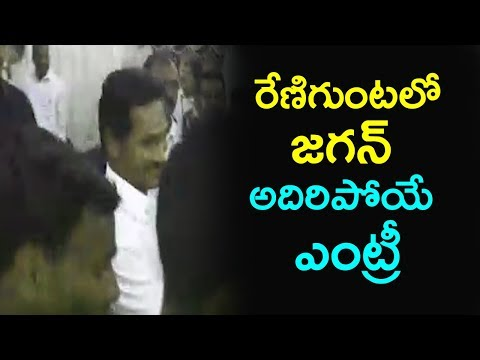 YS Jagan's Grand Entry In Tirupati | YS Jagan's Popularity At Padmavathi Guest House | Indiontvnews