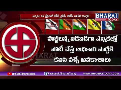 High Tension In Andhra Pradesh Politics || Chandrababu || YS Jagan || Pawan Kalyan