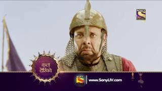 Peshwa Bajirao - पेशवा बाजीराव - Episode 69 - Coming Up Next