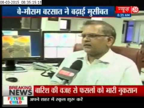 News24 : Delhi Weather Report