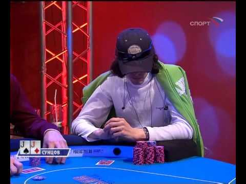 Russian Poker Tour Saint Petersburg E02 Satrip4