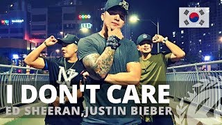 I DON'T CARE By Ed Sheeran,Justin Bieber | Zumba | Pop | TML Crew Kramer Pastrana