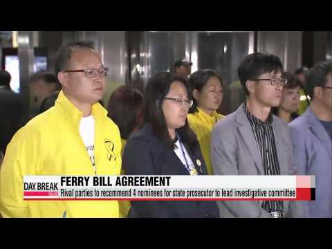 Rival parties reach breakthrough over ferry bill; parliament normalizes   국회 본회의