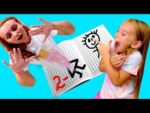 Куда пропала МАМА? Катя и ПАПА играют в мультик Бумажки Paper Guy видео скетчи для детей kids