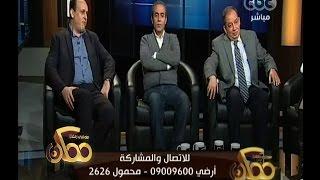 #ممكن | الصالون الثقافي لمناقشة التطور الثقافي في  المجتمع المصري - الجزء الثالث