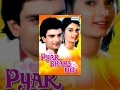 Pyar Bhara Dil - Hindi Full Movie - Tanuja, Alok Nath, Reema Lagoo - Bollywood Hit Movie