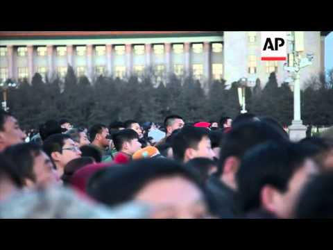 Flag raising, security in Tiananmen Square ahead of closing session of NPC