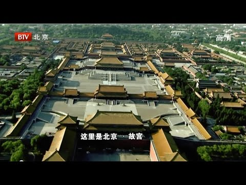 Aerial tour of Beijing China
