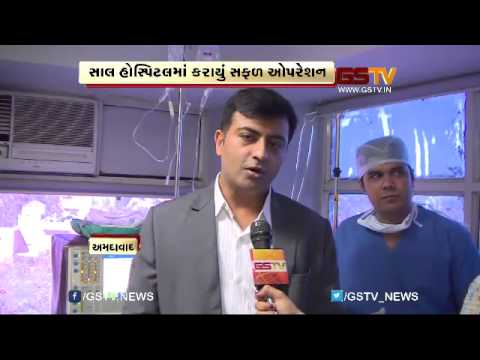 Kindney transplant operation sucess in sal hospital Ahmedabad