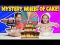 MYSTERY WHEEL OF CAKE CHALLENGE!!! Who Can Bake the Best Dessert???