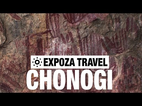 Chongoni (Africa) Vacation Travel Video Guide