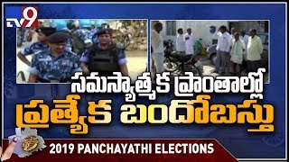 Mahabubabad Gram Panchayat elections: Voting in first phase begins amid high security