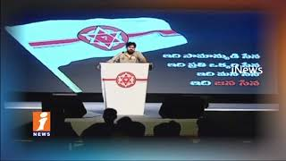 YSRCP Leaders Fears With Pawan kalyan Political Plans In AP   iNews