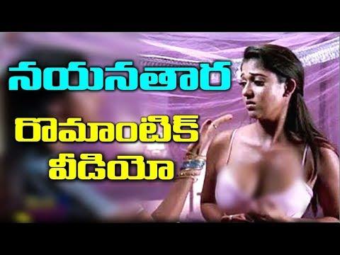 South Indian Actress Nayanthara Romantic Song - Tilak Movie thumbnail