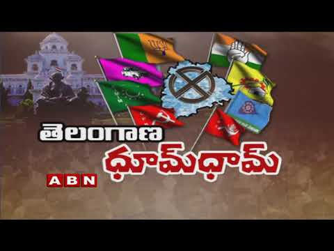 TRS leader Kova Laxmi Following in Asifabad | FIles Nomination | ABN Telugu