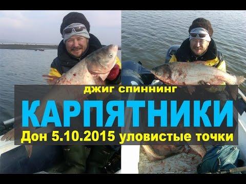 рыбалка сверху спиннинг во  плохую погоду