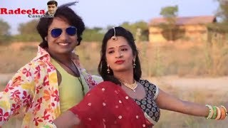 आज तक ऐसा वीडियो आपने कही नहीं देखा होगा : ब्यान रँगीली : Rajsthani Dj का पहला प्रेम गीत - Full HD