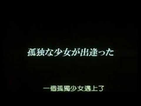 Hatsu-Koi (First Love) movie trailer