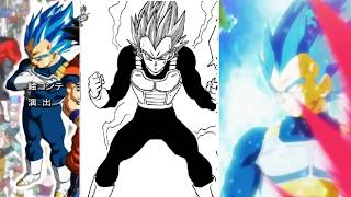 El Nuevo Estado de Vegeta || Super Saiyajin Blue Full Power