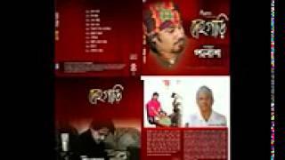 Deho Gari Ft Gamcha Polash   Deho Gari Album   Bangla Song 2014
