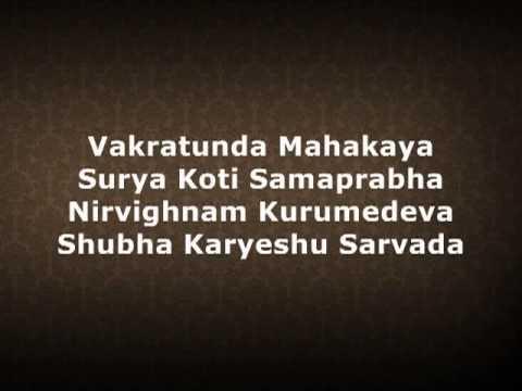 Shree Ganesh Mantra Ganesh Mantra in Marathi Tamil