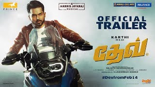 Dev [Tamil] - Official Trailer