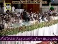 Arsh E Haq Hy Part 01/02by Owais Qadri In Islamabad