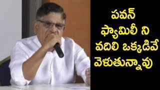 Allu Aravind Warns Pawan Kalyan about Conspiracy made to Suppress him in Politics