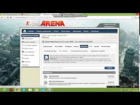 Как сделать админку на домашнем сервере,и как запустить сервер через программу))