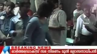22 Female Kottayam - 22 Female Kottayam Malayalam Film