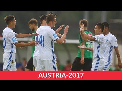 КМ. Динамо (Київ) - Ваккер (Австрія) 3:0. ОГЛЯД МАТЧУ