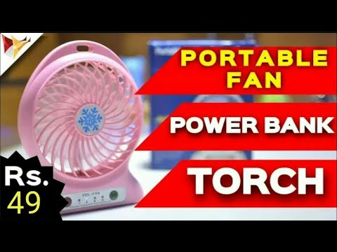 Cheapest USB fan in hindi,mini usb fan in hindi,portable fan unboxing and review in hindi,