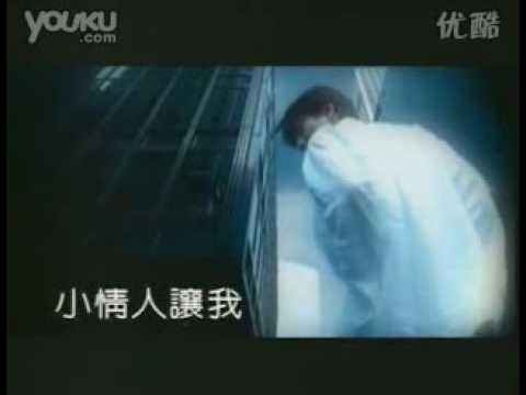 劉德華 - 小情人 MV