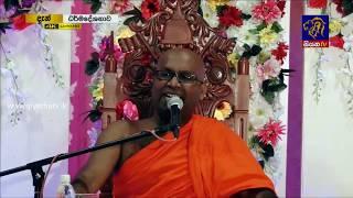 Dhamma Dayada    Siyatha TV   2019 - 11 - 12