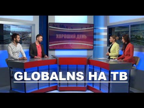 """""""Хороший День"""". Телепередача о школе бизнеса Global NS, на ТВ."""