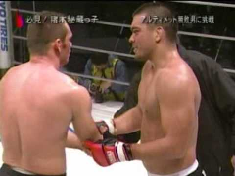 UFC LHW Champion Lyoto Machida using the straight left karate punch on Rich Franklin (part 2)