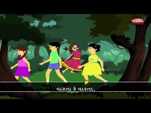 Gujarati Rhymes For Kids Hd | Vaarta Re Vaarta | Childrens Rhyme | Gujarati Songs For Children Hd video