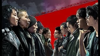 Chinese Movies 2018 With English Subtitles Full Movie - Chinese Kungfu Action Movies