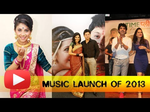 Biggest Music Launches Of 2013 - Mangalashtak Once More, Time Please, Zapatlela 2 3D