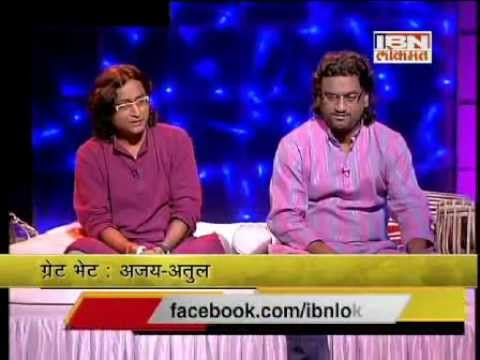 Great Bhet : Ajay Atul - Part 1 Full Interview