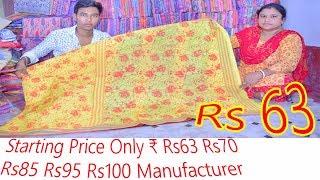 Laptop Sarees Starting Price Only ₹ Rs63 Rs70 Rs85 Rs95 Rs100 Manufacturer in Shantipur Kolkata