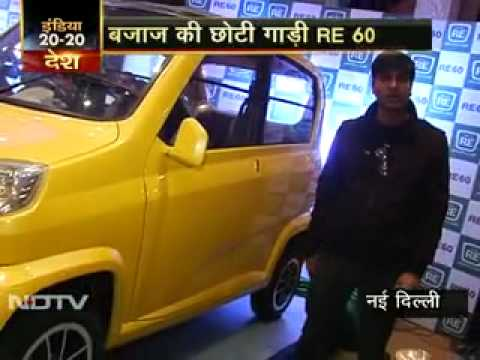 The new Bajaj RE60: Don t call it a car!