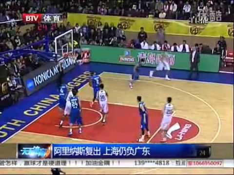 Gilbert Arenas playing for Shanghai vs. Guangdong and Yi Jianlian